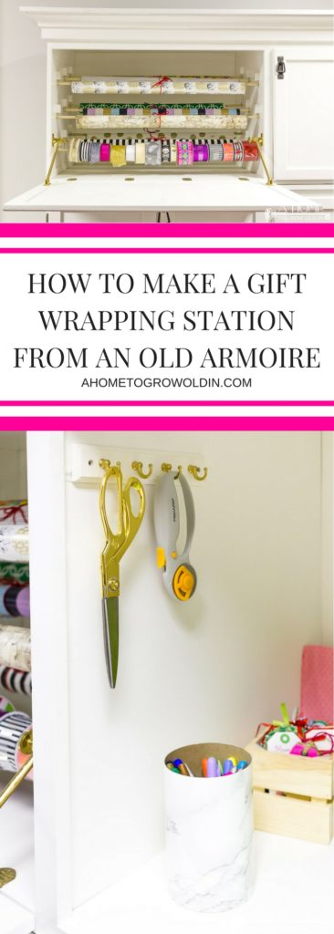 How to make a gift wrapping station from an old armoire a home to so as previously mentioned the gals from no place like home are hoping to motivate you to declutter your home with the opportunity to win a 150 gift card solutioingenieria Choice Image